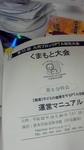 image/2010-09-22T01:34:03-1.jpg