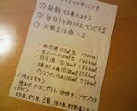 200809182133000.jpg
